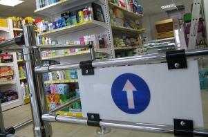 supermarket_simos_14