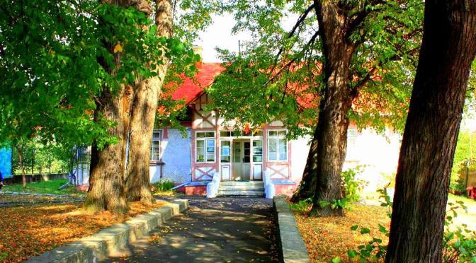 """Casa Memorială """"Mihail Sadoveanu"""" Fălticeni"""