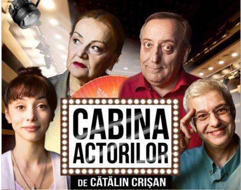 cabina actorilor2