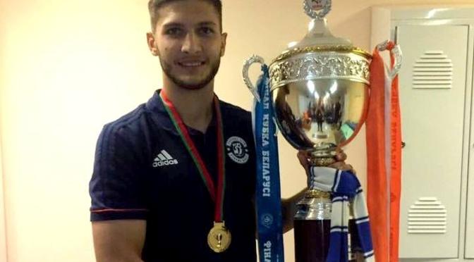 Adrian Avrămia și Dinamo Brest au câștigat cupa în Belarus