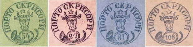 timbrul romanesc