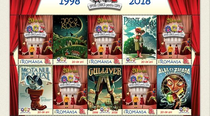Noutăți filatelice: 20 de ani – Opera Comică pentru Copii