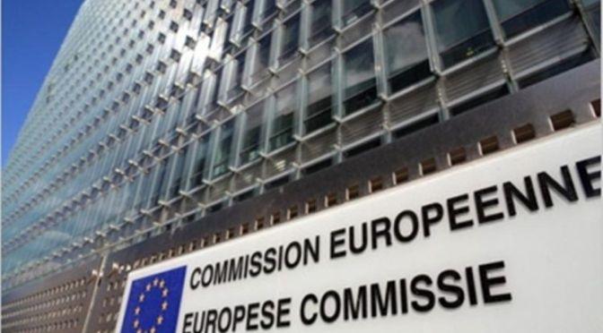 Accesarea fondurilor UE ar putea fi condiţionată de situaţia justiţiei