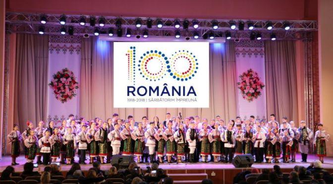 """La Cernăuți va fi inaugurat noul sediu al """"Școlii Populare de Arte și Civilizație Românească"""" Ciprian Porumbescu"""""""