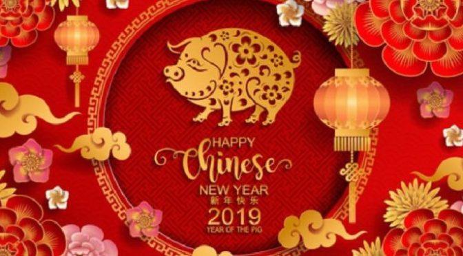 5 februarie 2019 începe Anul Nou Chinezesc