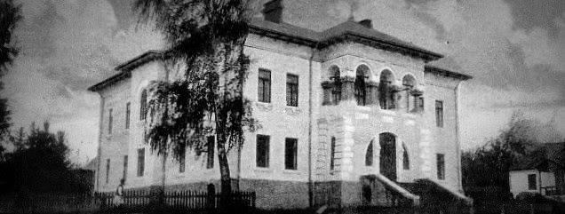 palatul judetean